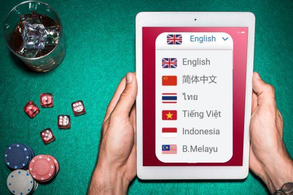 cmd368 language online